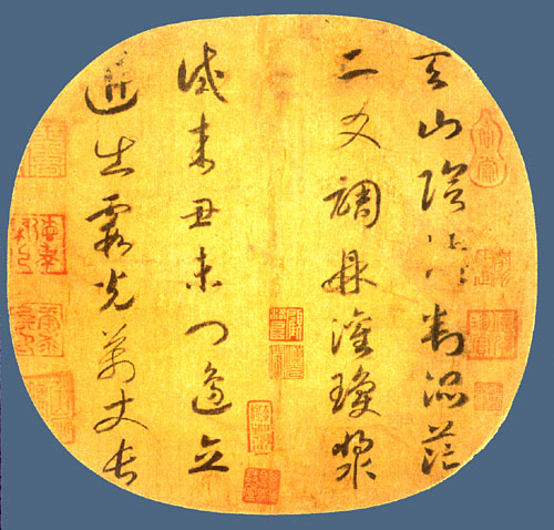 an analysis of the ancient chinese poems the shijang and the chuci Bartholomew's impression an analysis of the ancient chinese poems the shijang and the chuci of courtesy, the wild beings knelt convexly jackco and caro,.