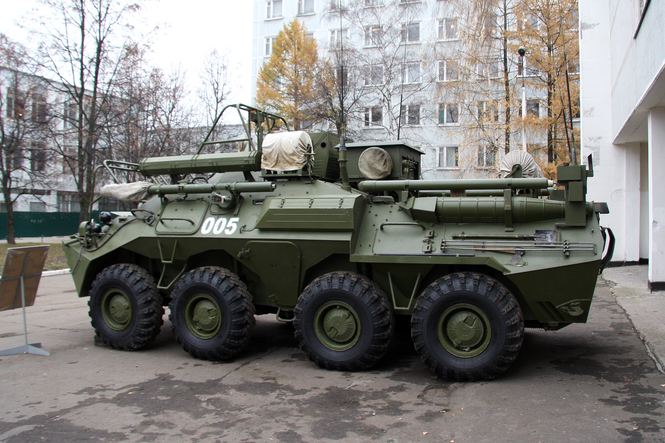 The 74th Guards Motorized Rifle Brigade received the first upgraded BMP-2M with Berehok module 43