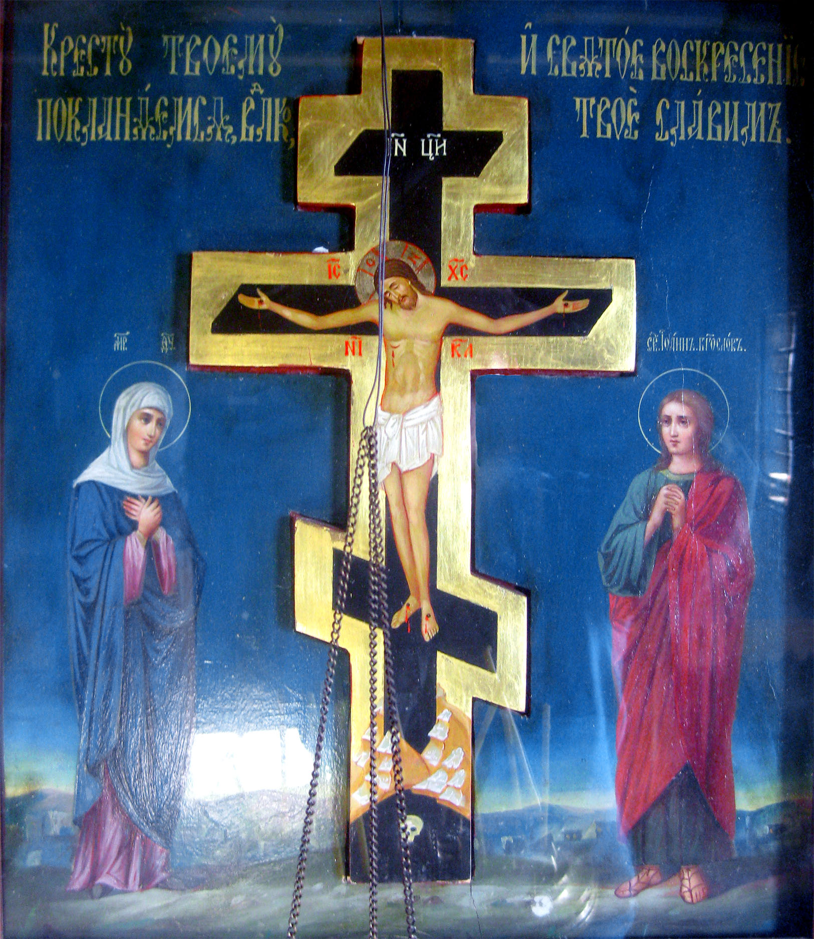 Russian icon of crucifixion with Theotokos and Saint John the Evangelist (Dormition Church at Kondopoga) dans immagini sacre Russian_icon_of_crucifixion_with_Theotokos_and_Saint_John_the_Evangelist_(Dormition_Church_at_Kondopoga)