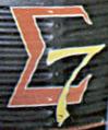 Sigma 7 insignia.jpg