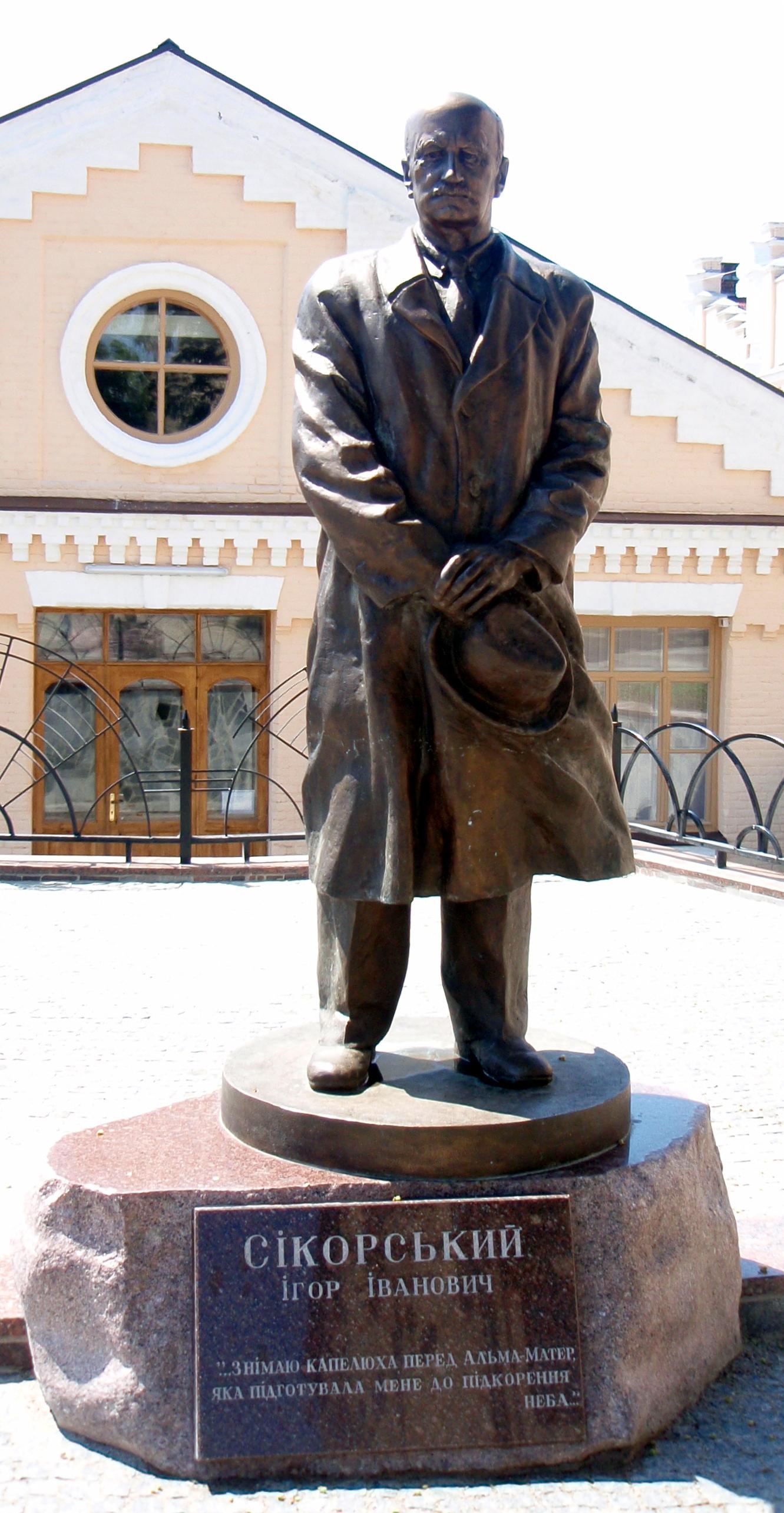 Пам'ятник на території КПІ
