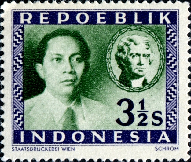Indonesian Stamp, 1946