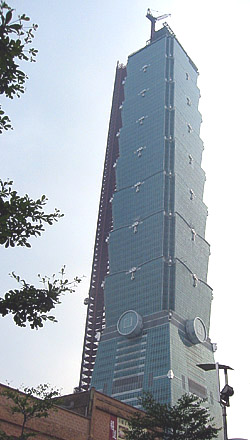 File:Taipei-101-construction-2003-07.jpg - Wikipedia, the free ...
