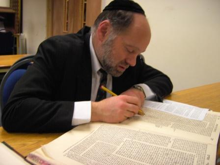 Study of the torah