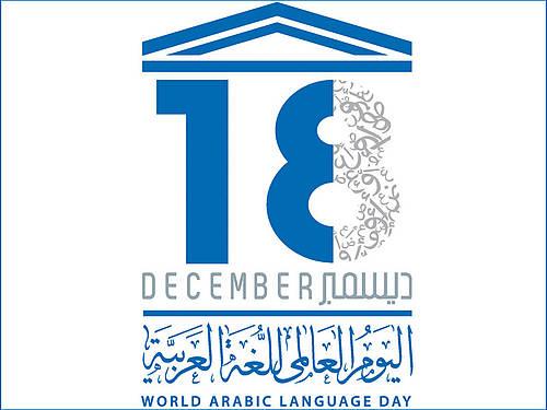 Welttag arabische Sprache