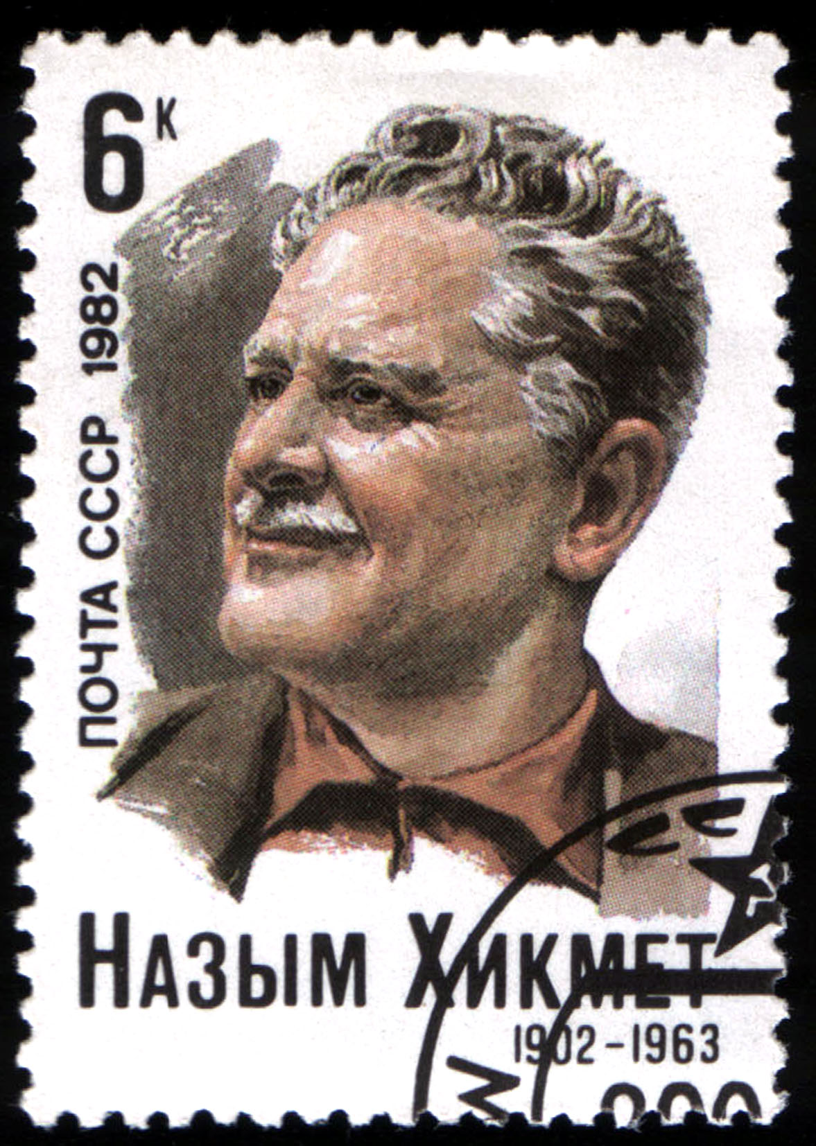 Χικμέτ Ναζίμ - Wikipedia