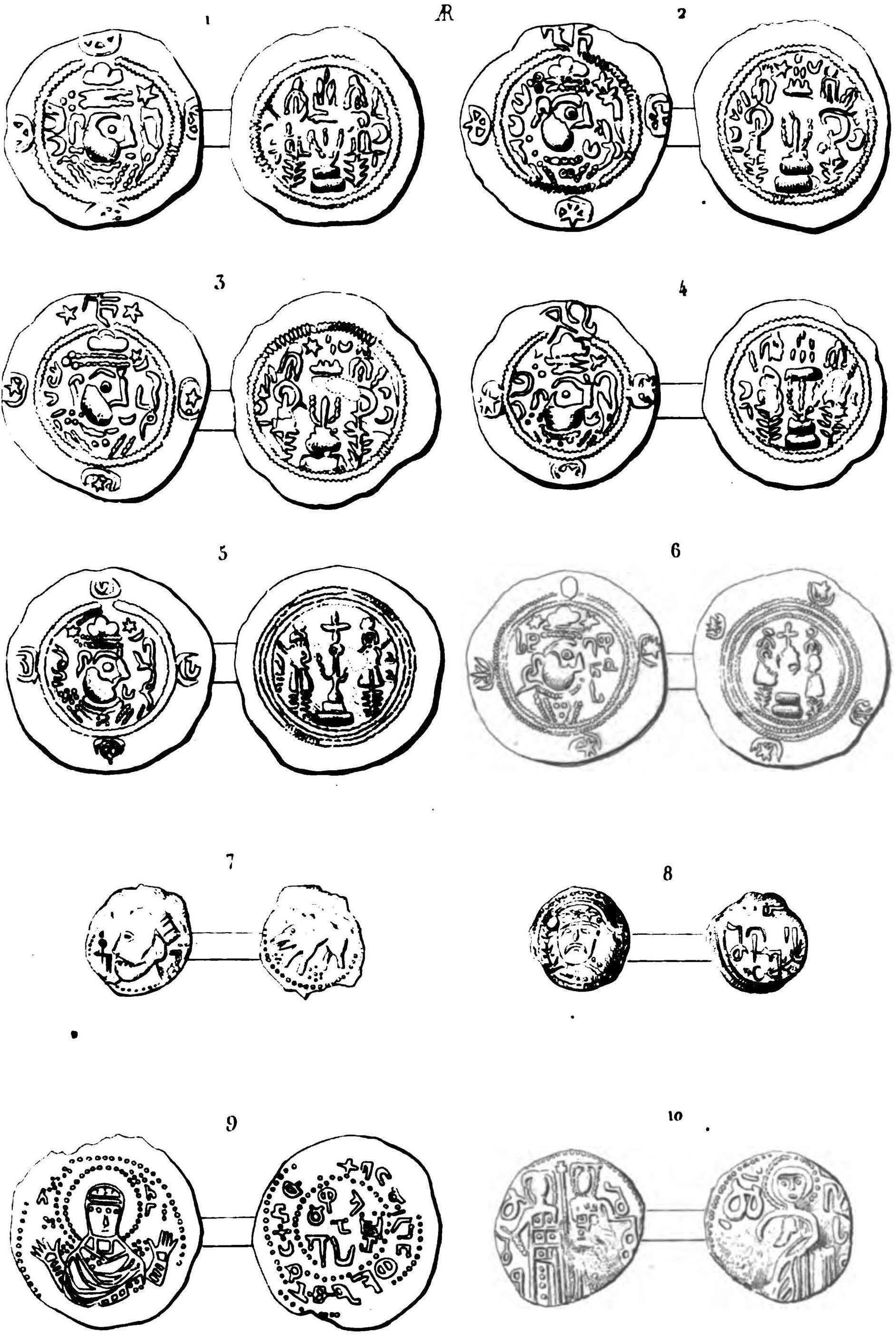 datant des monnaies médiévales 19 ans mec datant 16