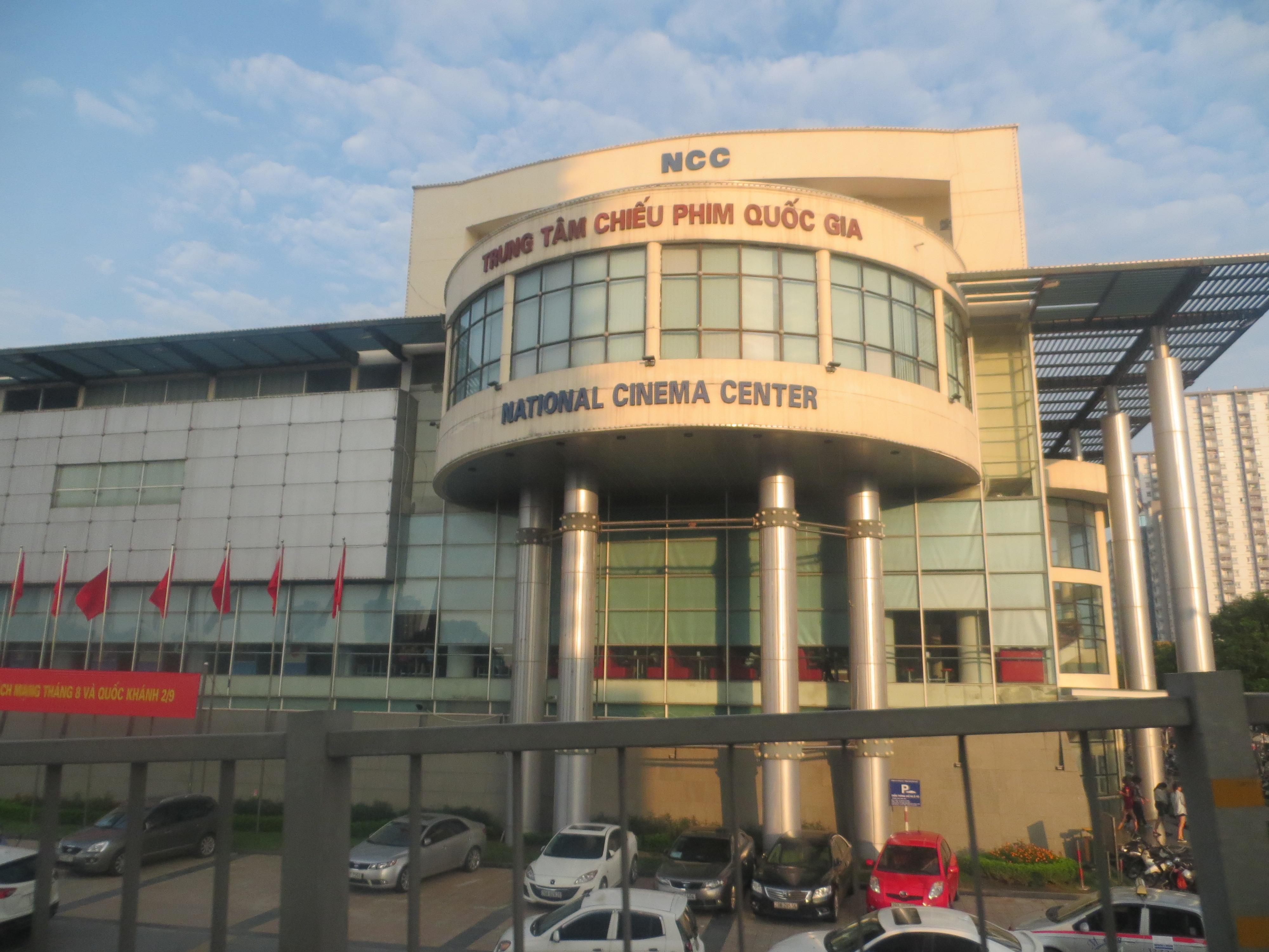 Cinema Center file national cinema center hanoi img 0027 jpg