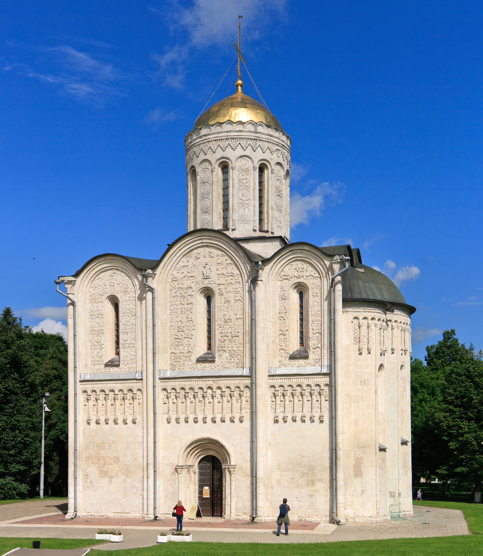 Доклад про дмитриевский собор во владимире 5456