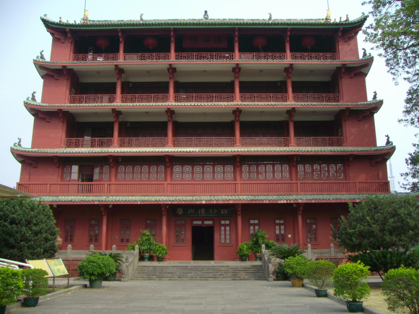 Wieża Zhenhai (Kanton)
