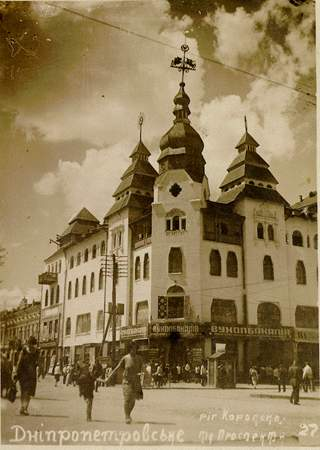 Das Gebäude des heutigen Grand Hotel Ukraina in der Vorkriegszeit