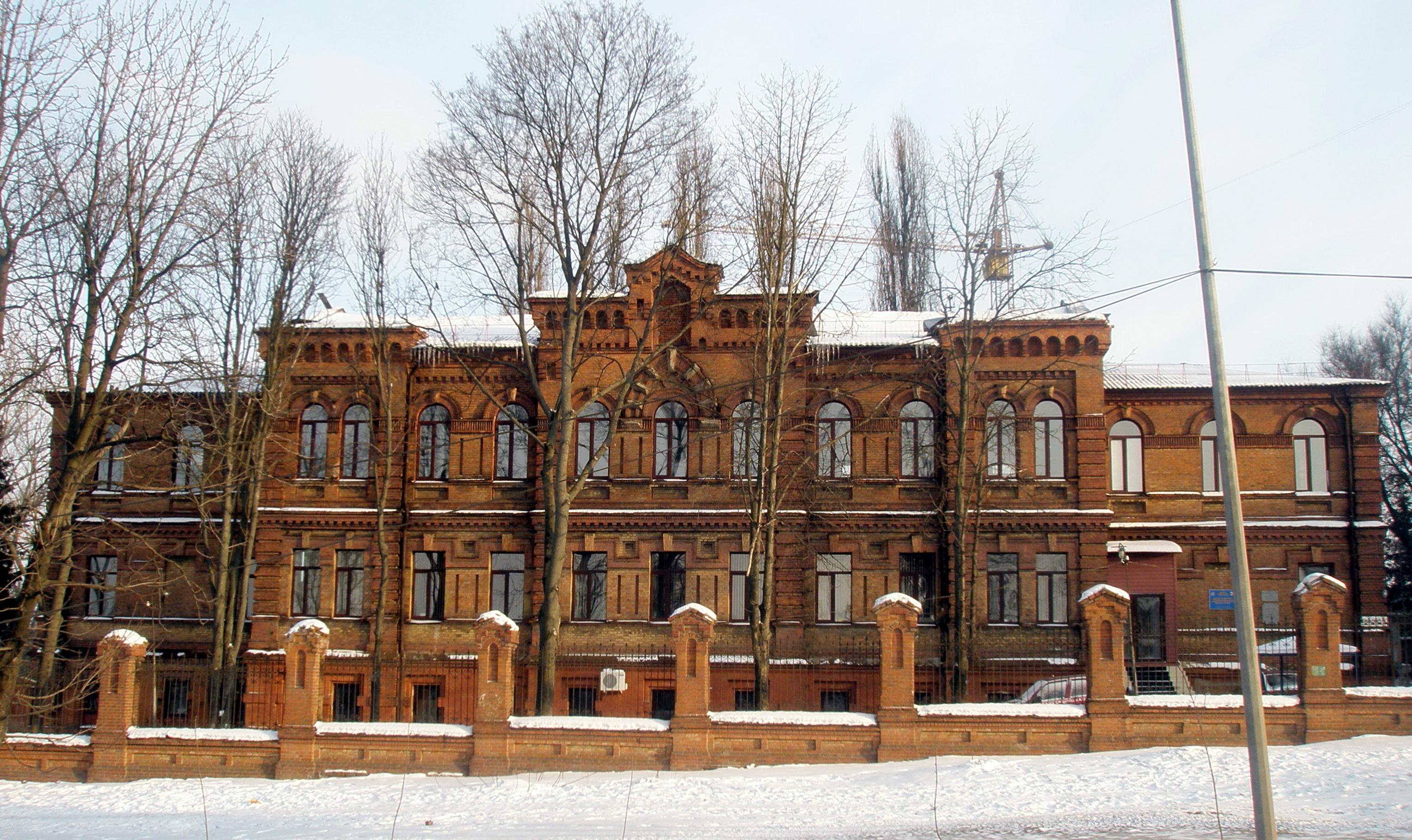 городская больница 8 краснодар официальный сайт