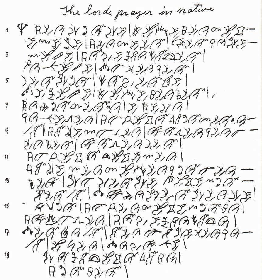 Yugtun script - Wikipedia