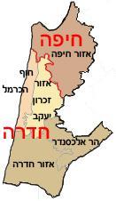 מחוז חיפה.jpg