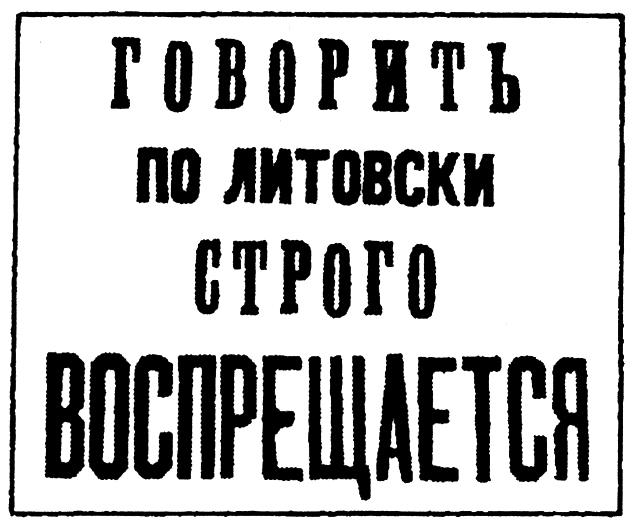 kyrillisk skrift