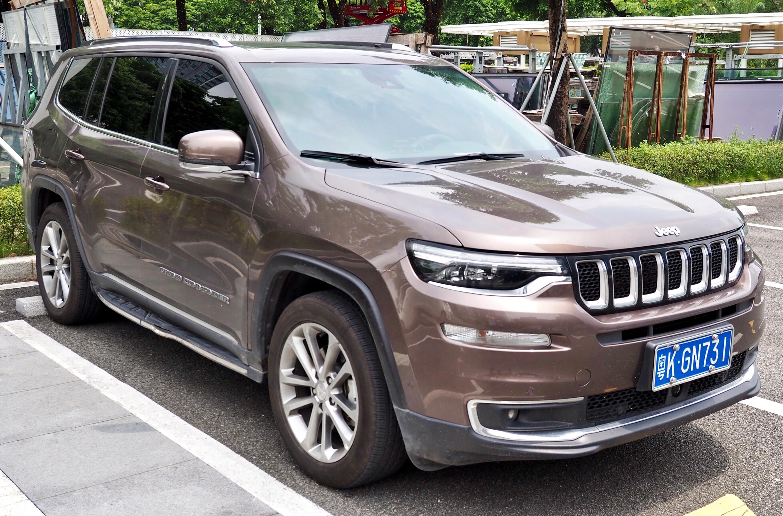 Jeep Grand Commander Wikipedia