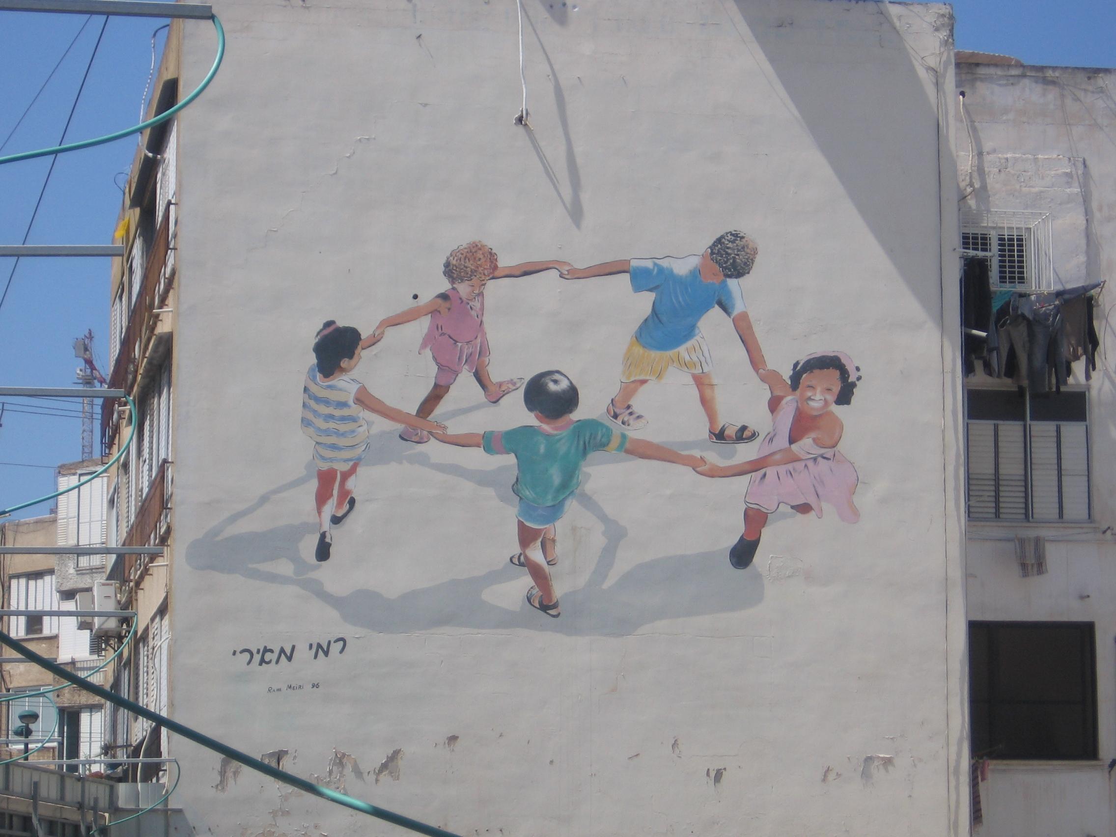 Mural of children dancing
