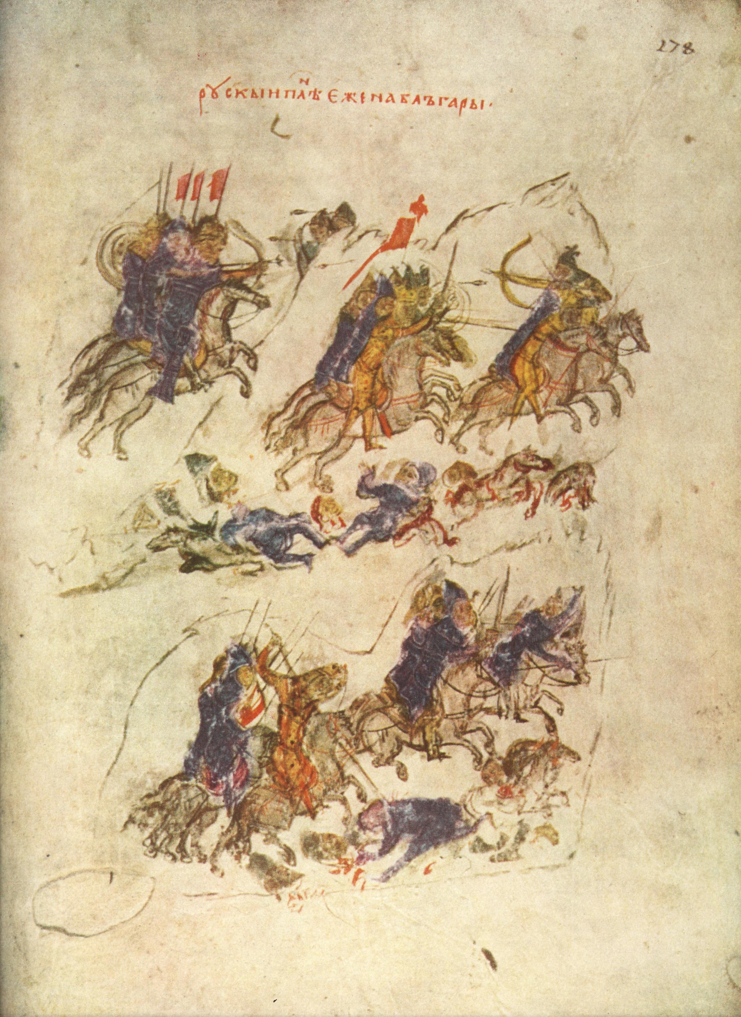 Depiction of Batalla de Silistra