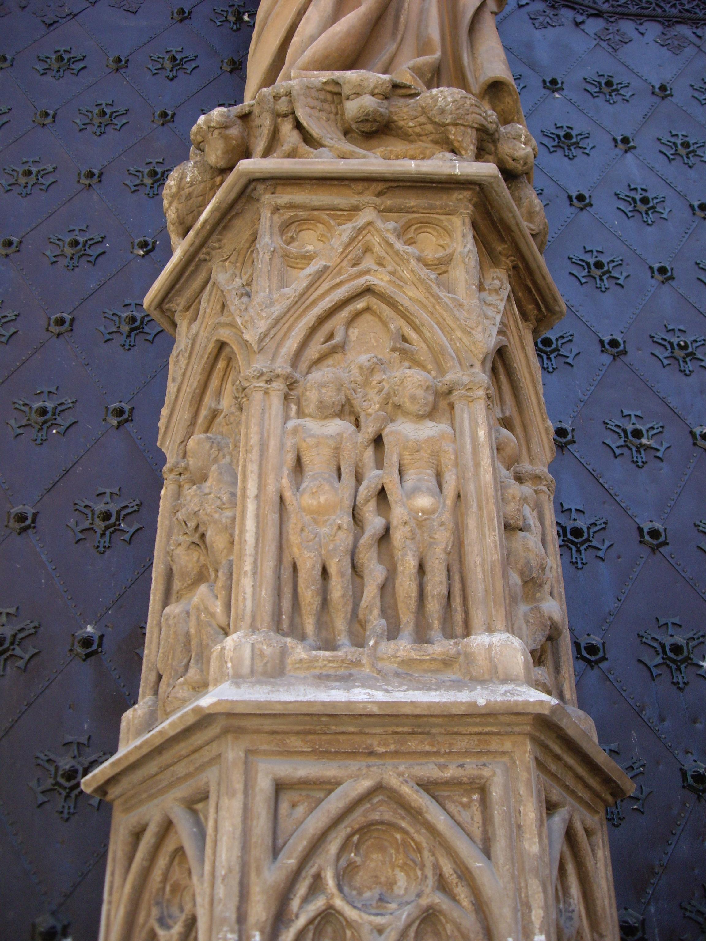 File adam i eva catedral de wikipedia for Adam i eva salon