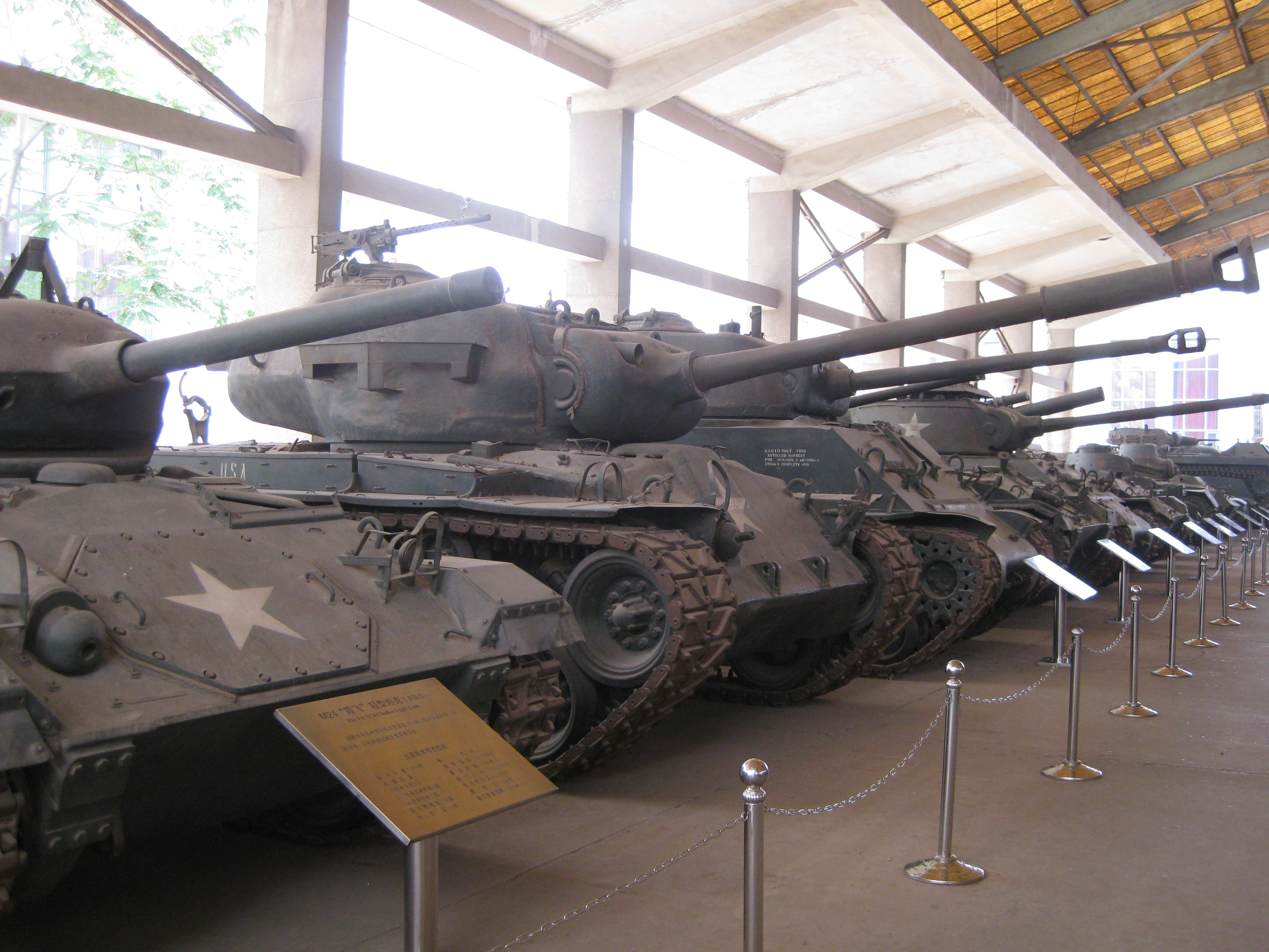 file american tanks in the military museum of the chinese people s
