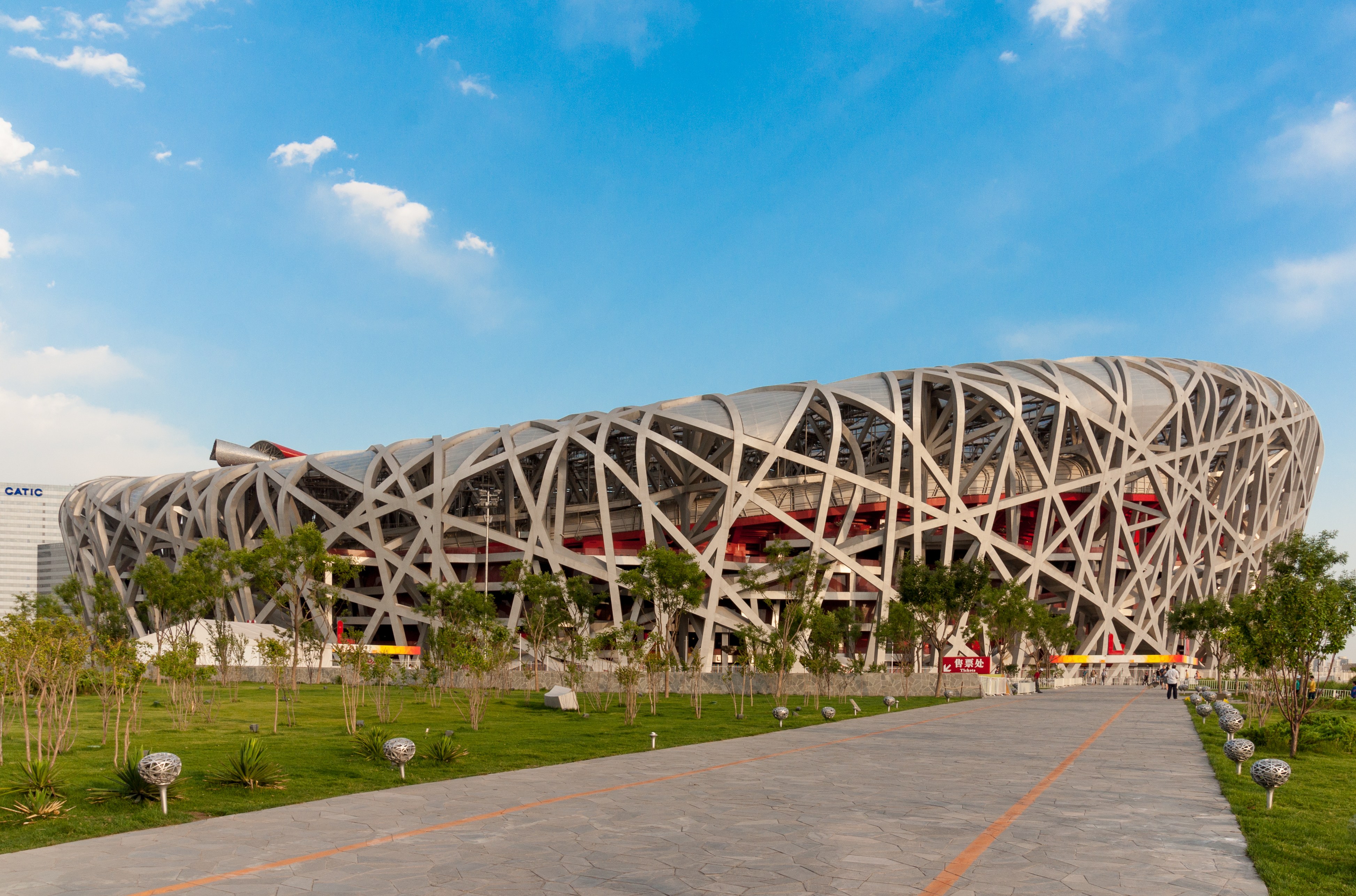 file beijing china beijing national stadium