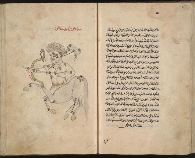 كتاب الجنس عند العرب