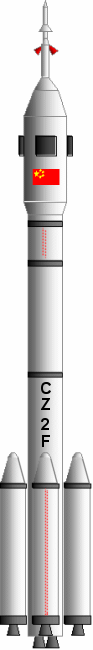 CZ-2F launch vehicle.png