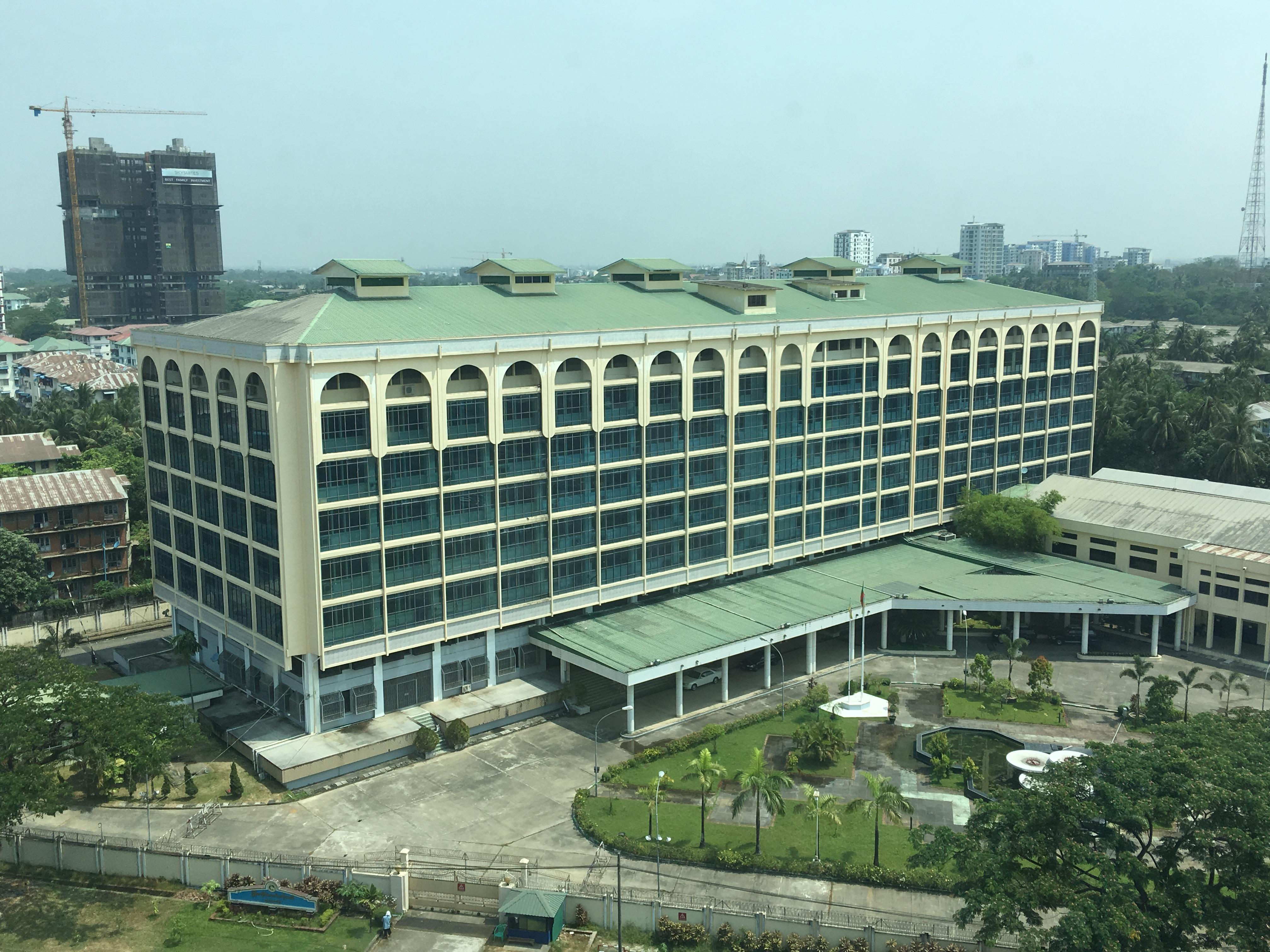 File Central Bank Of Myanmar Img 5329 Jpg