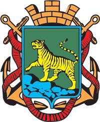 Coat of Arms of Vladivostok (Primorsky krai) (1992 N2).png