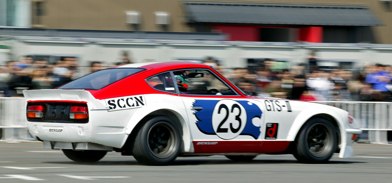 https://upload.wikimedia.org/wikipedia/commons/b/bc/Datsun_Fairlady_240Z_002.JPG