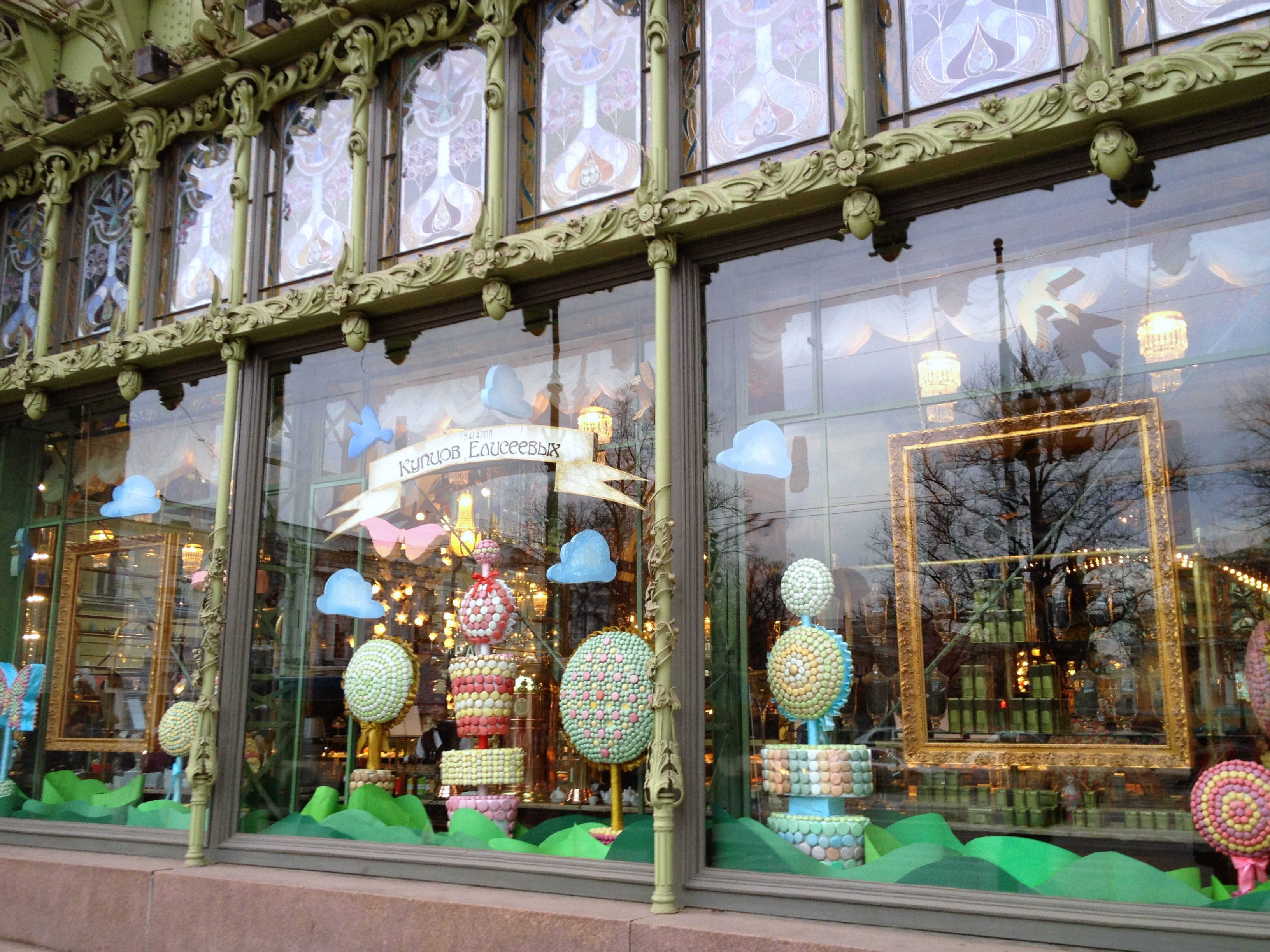 Christmas Window Design Ideas