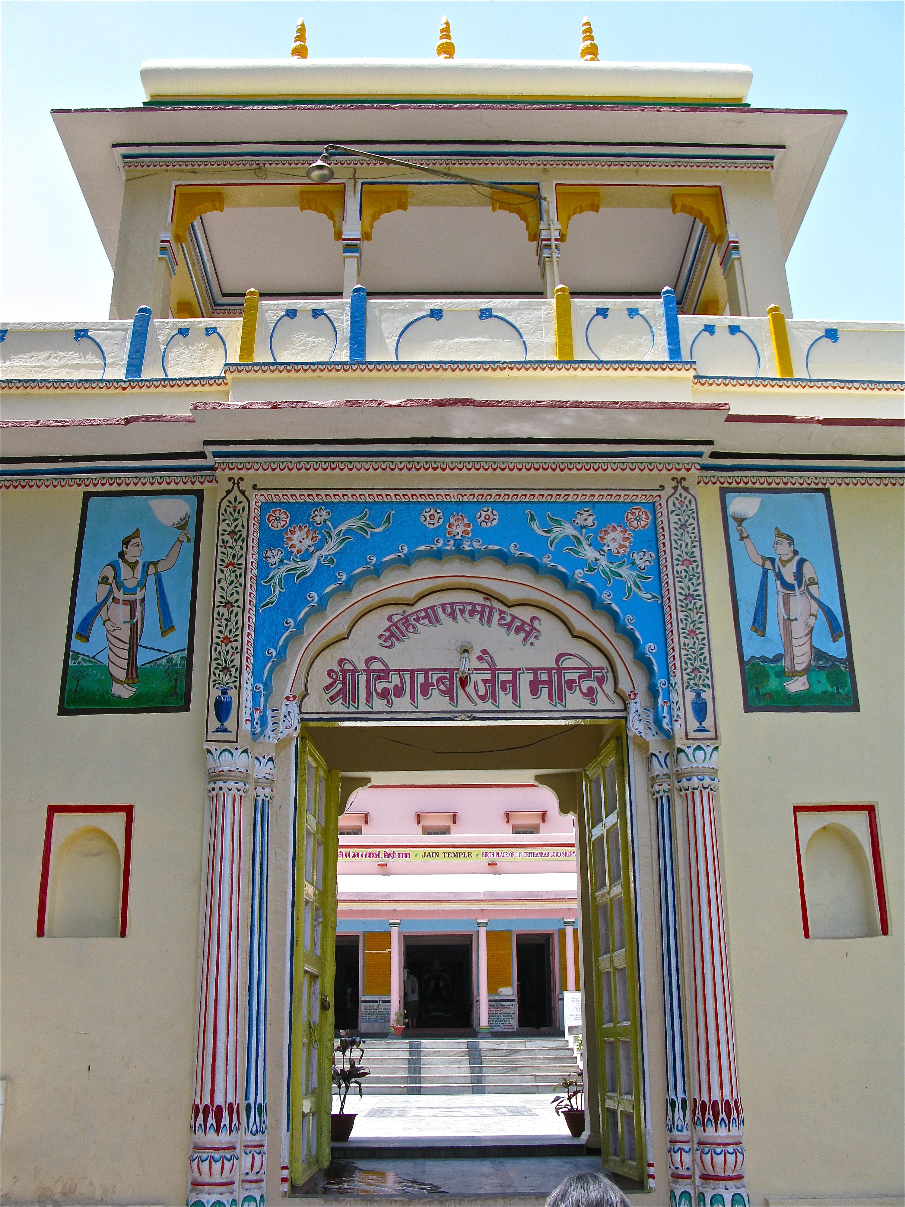 File:Entrance to the Digambar Jain Temple dedicated to ...