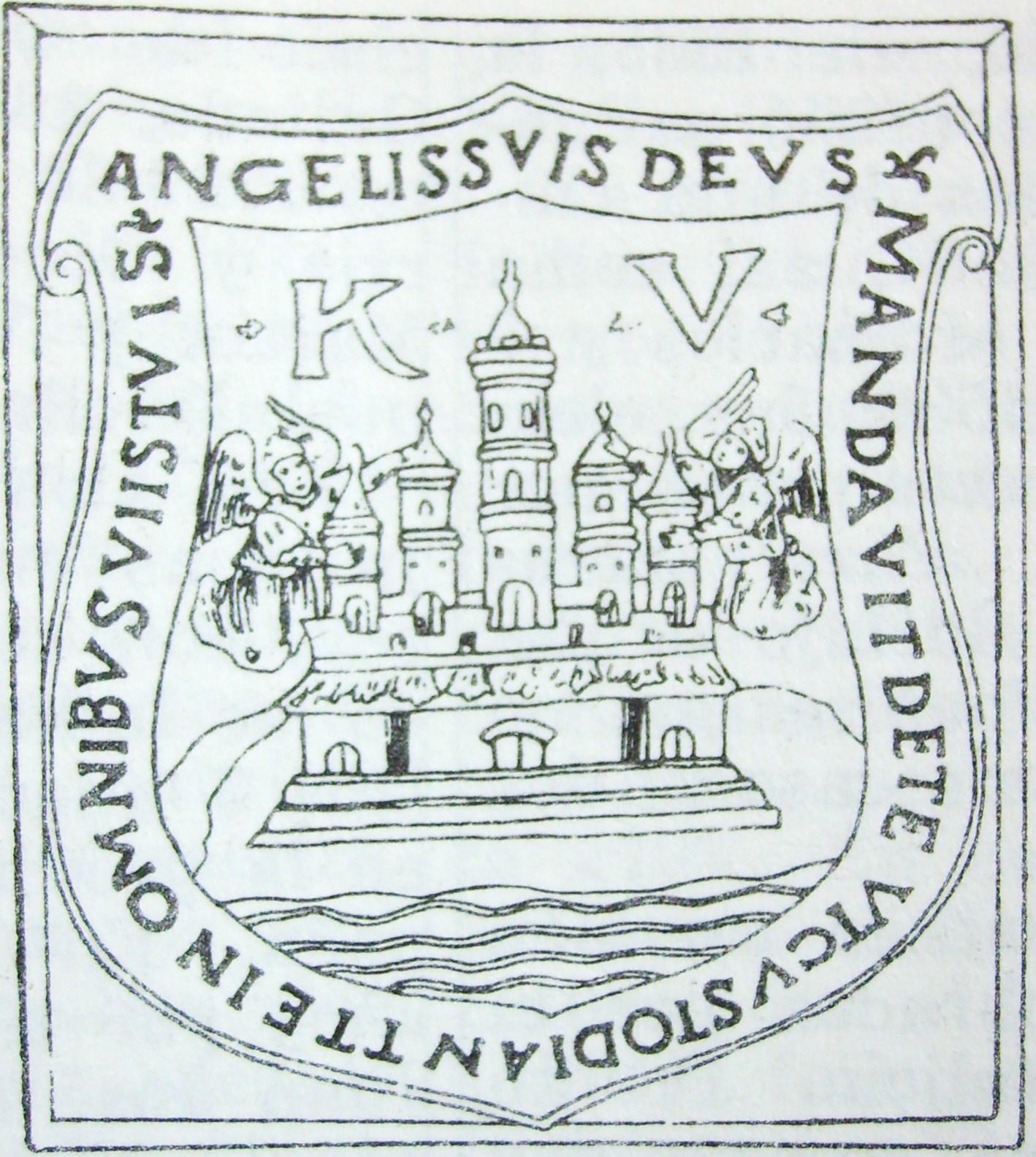 Archivo:Escudo de Puebla 7.JPG - Wikipedia, la enciclopedia libre