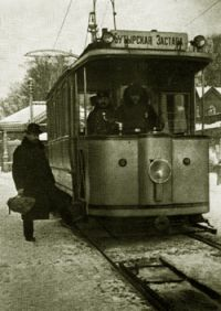 First tram moscow