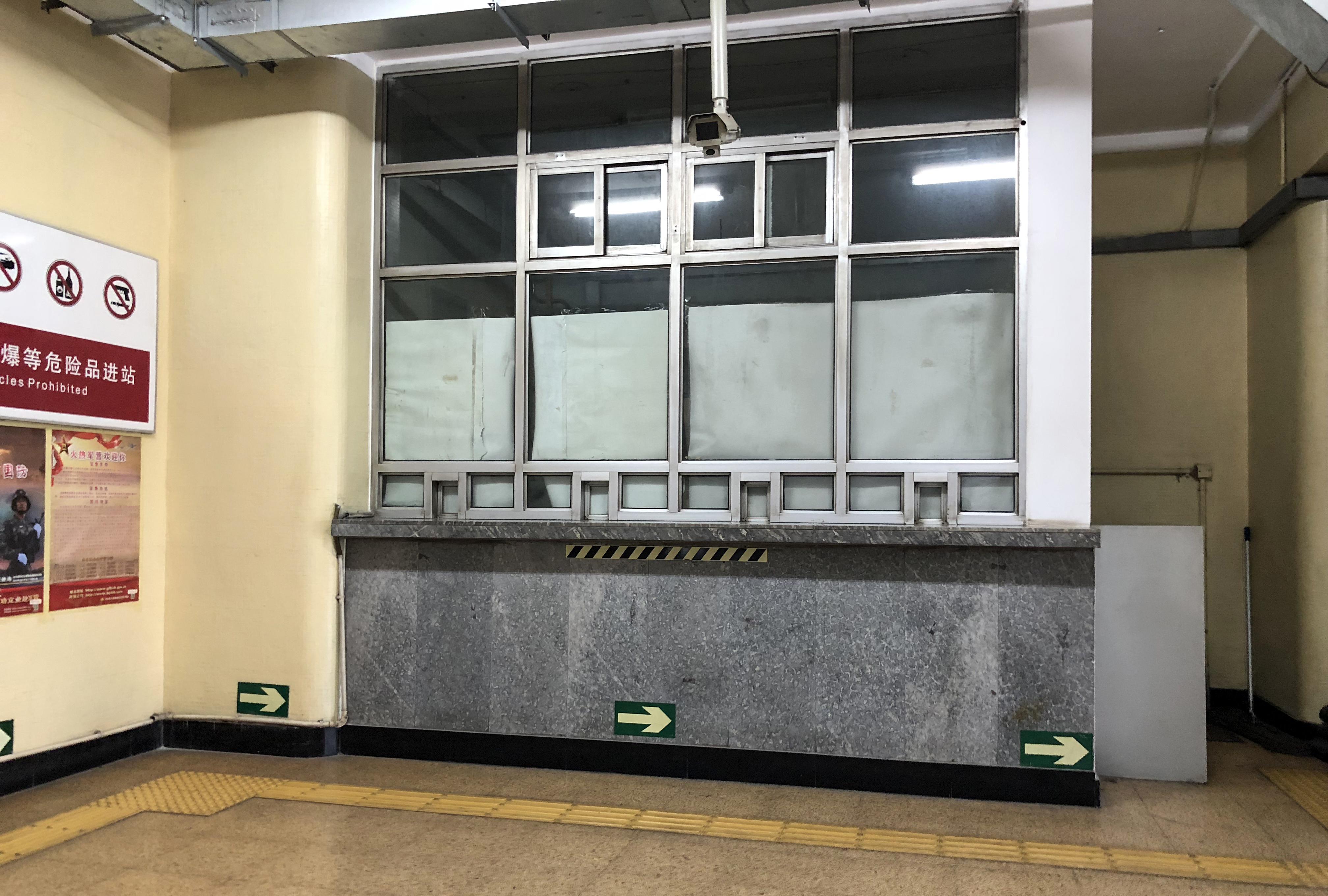 File:Former southwest ticket office of Fuxingmen Station (20180814155033).jpg
