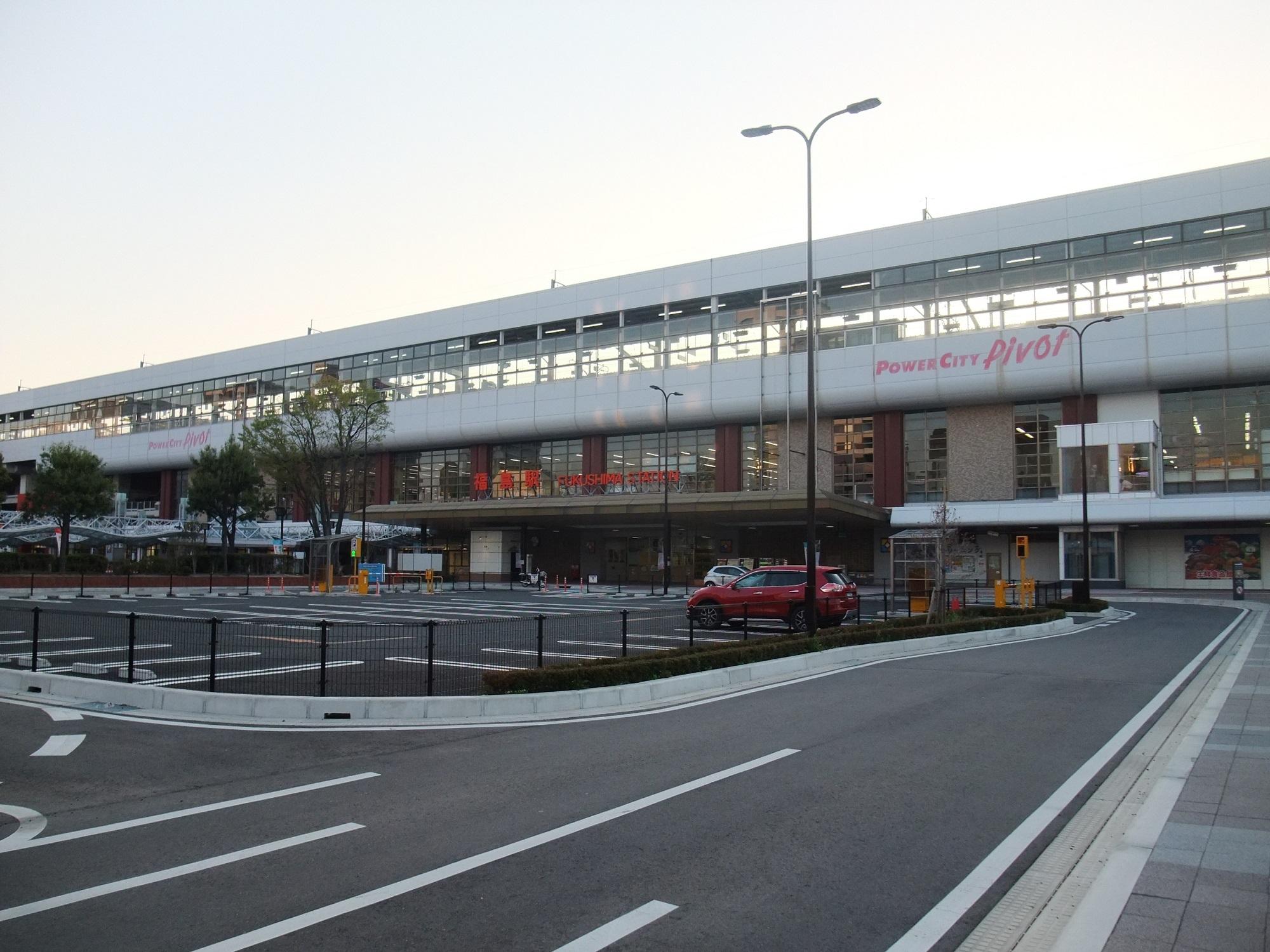 福島駅 (福島県) - Wikiwand