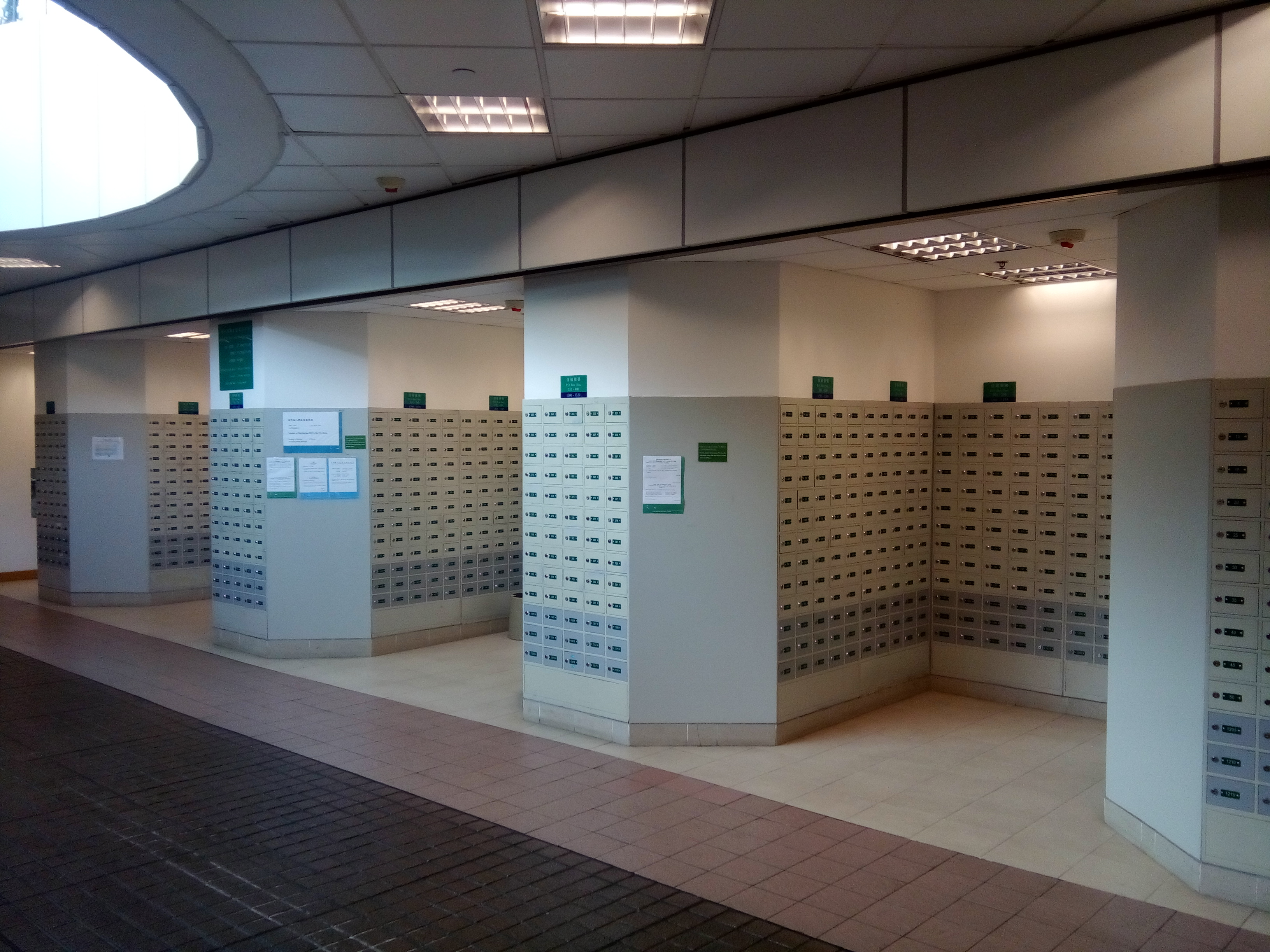 Genial File:HK 荃灣郵政局 Tsuen Wan Post Office N Government Office Interior Mailbox  Zone Jan