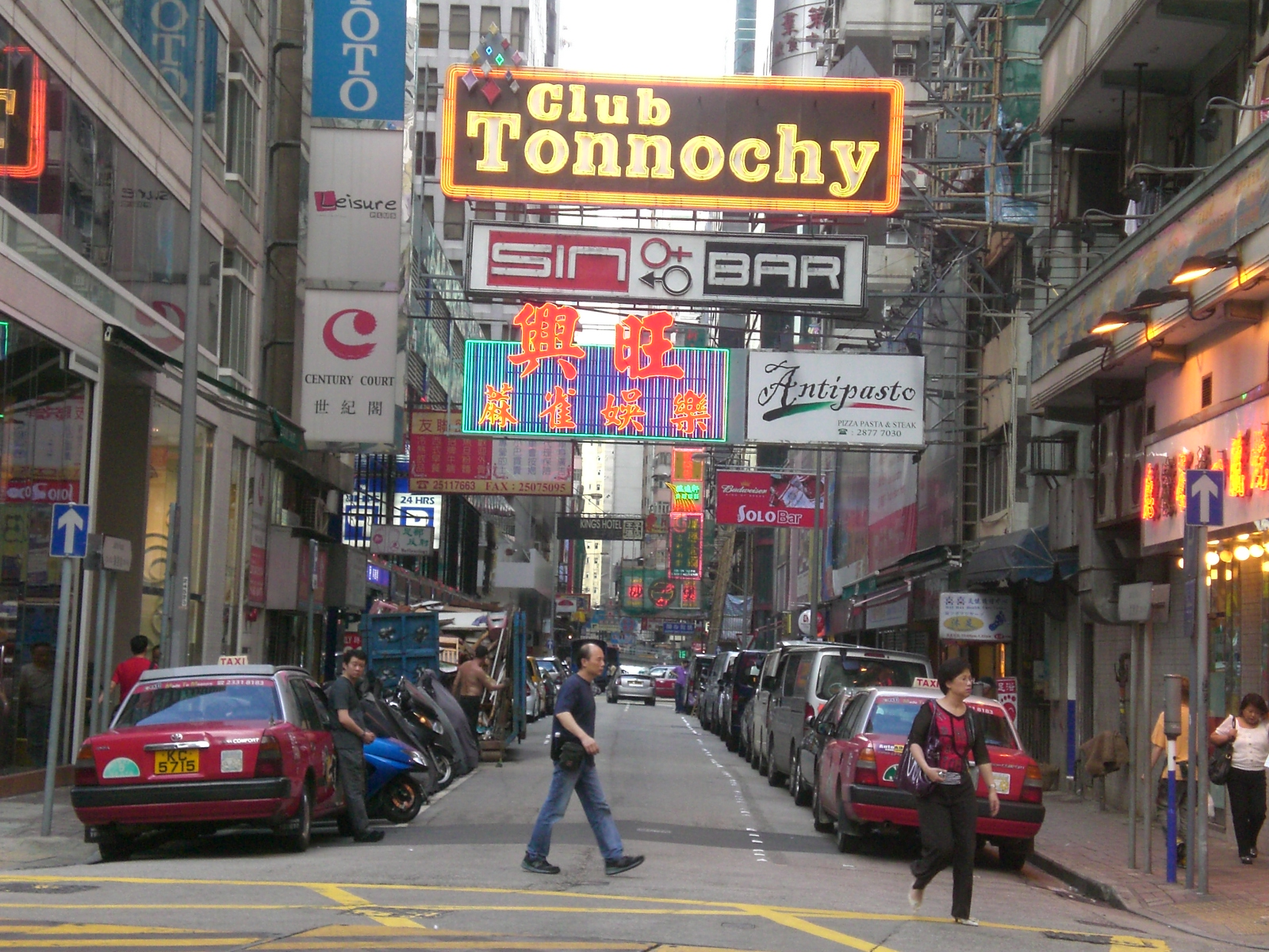 Hong Kong Restaureants Near Southern And Dobson