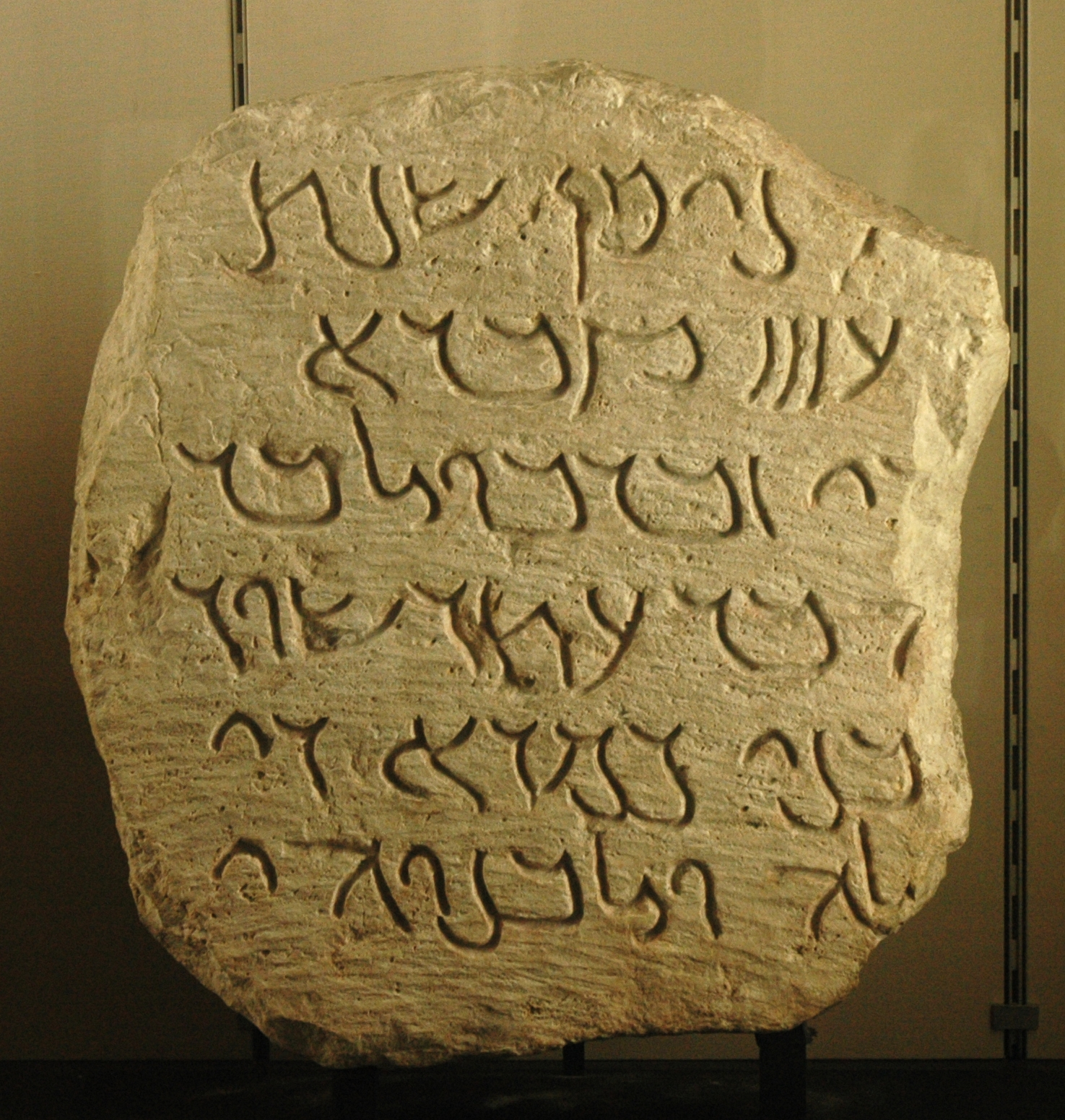 File inscription palmyra louvre wikimedia commons for Inscription d et co