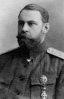 Ipat'ev, Vladimir Nikolaevich