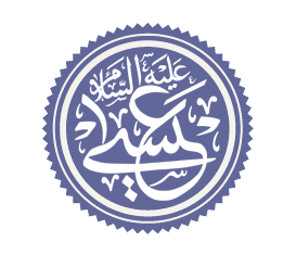 "Jesus in Islam An important prophet in Islam, referred to as ""al-Masih"", or the Messiah"