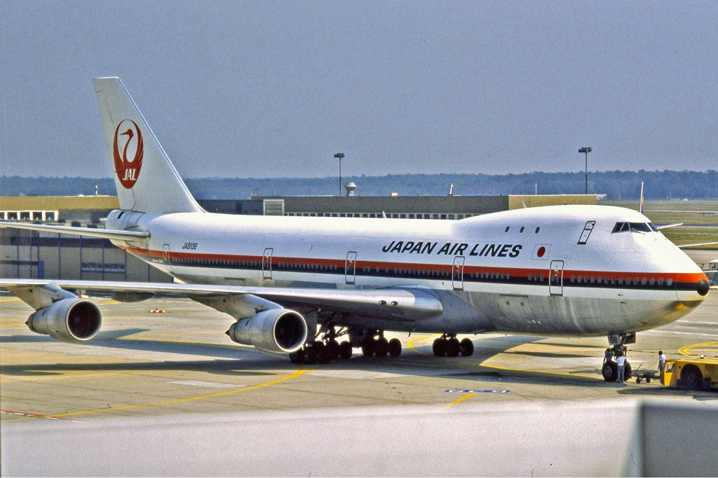 Japan Airlines food poisoning incident