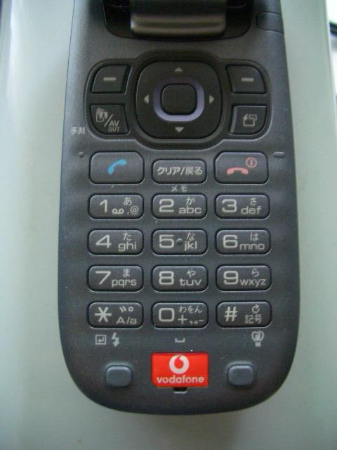 Questions bêtes et/ou stupides Japanese_mobile_phone_keypad