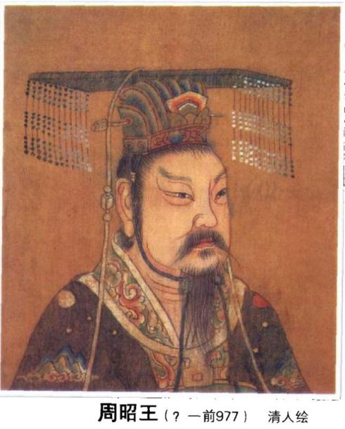 an introduction to the history of the shang period in china Zhou dynasty followed the shang  general introduction to zhou dynasty  the use of iron was introduced to china, while this period of chinese history.