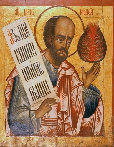 File:Moses-icon.jpg