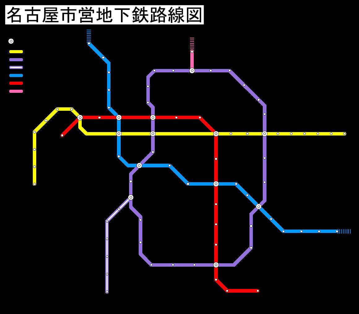 FileNagoya subway linemap japng Wikimedia Commons