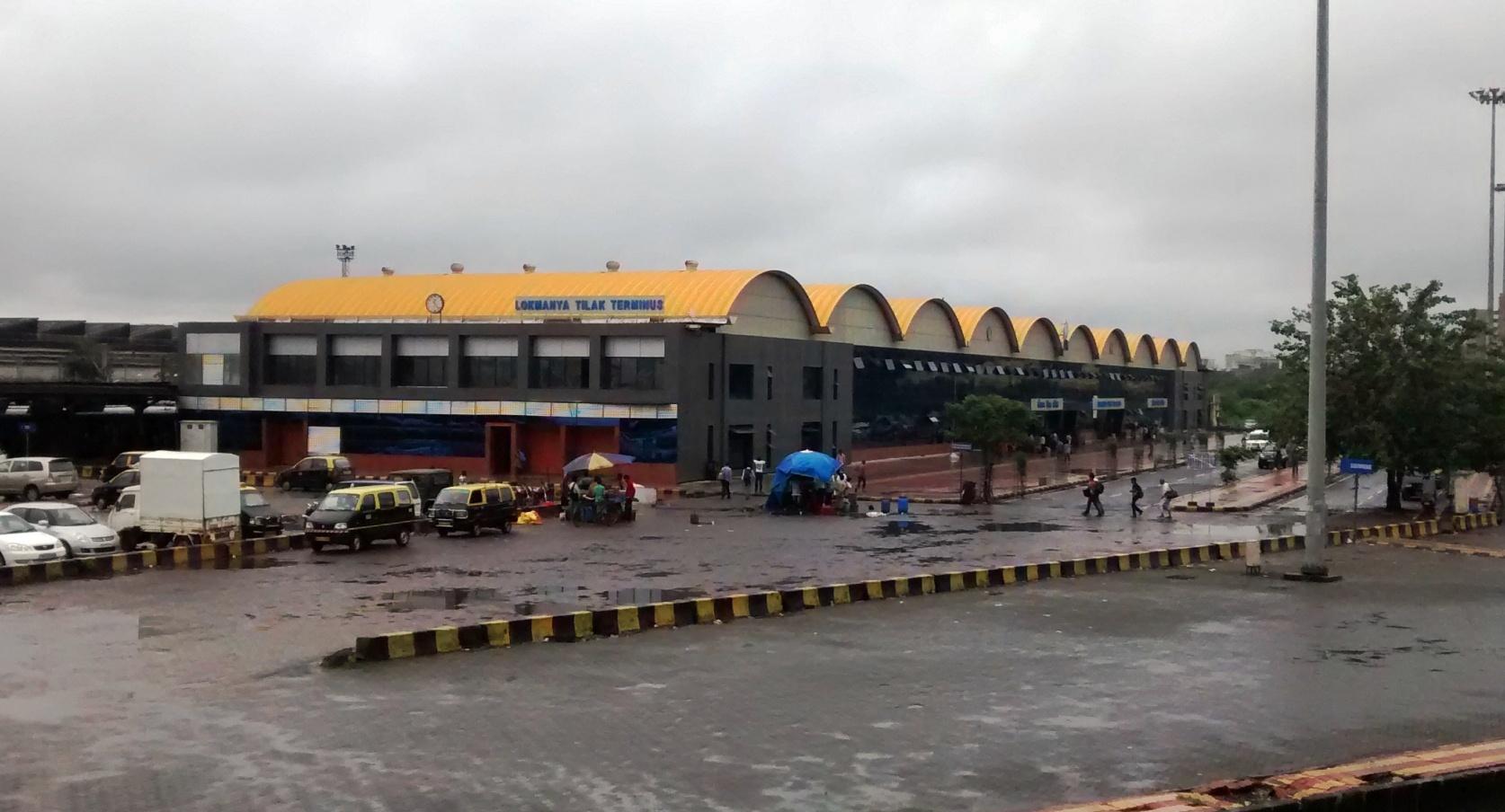 लोकमान्य तिलक टर्मिनस रेलवे स्टेशन