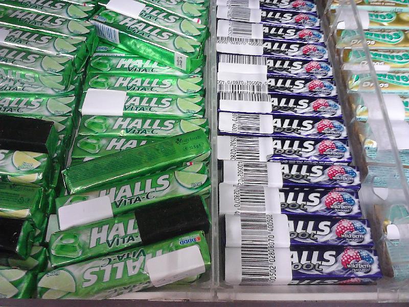 Halls Cough Drop Wikipedia