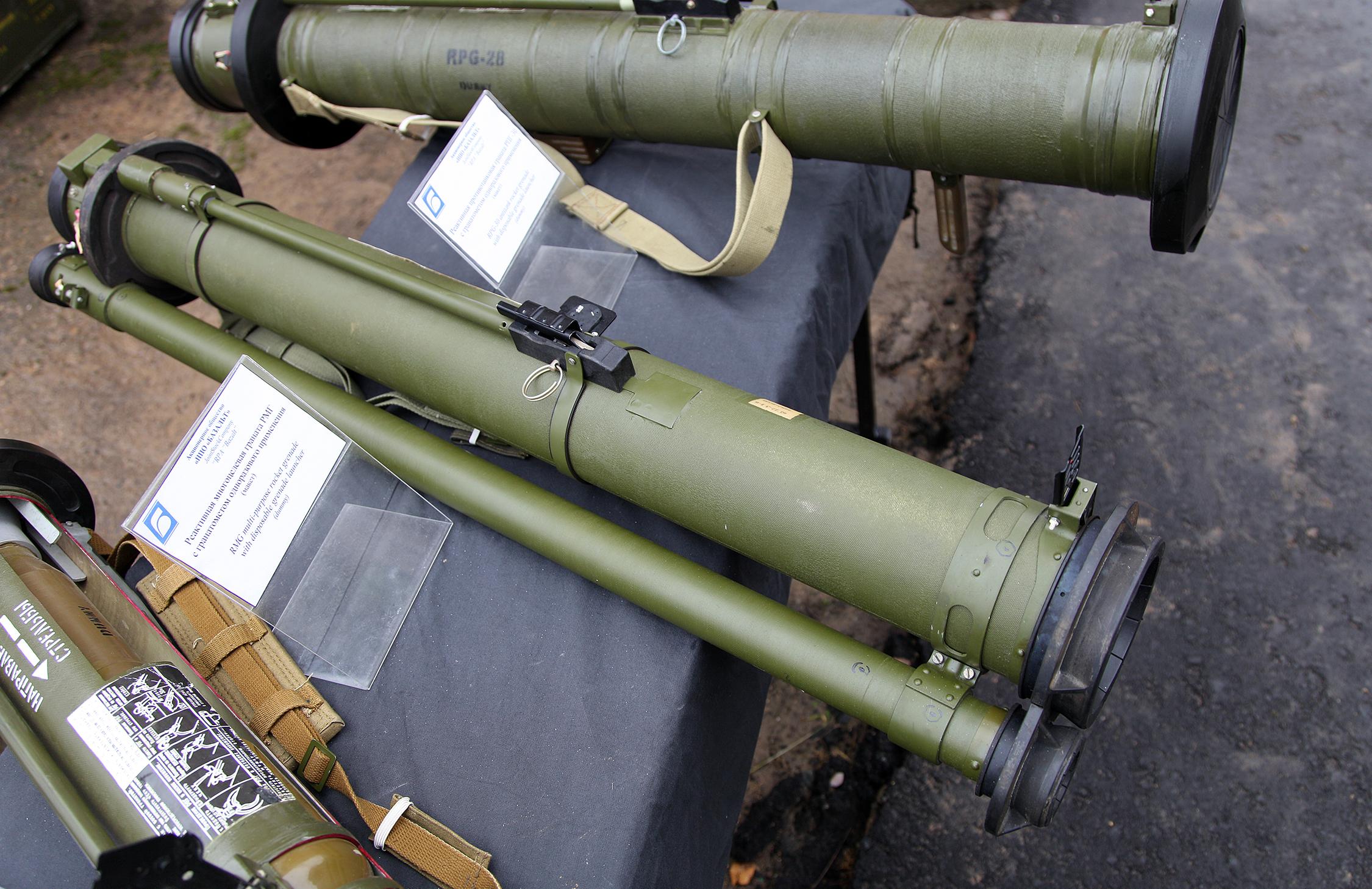 RPG-30_grenade_launcher_at_Interpolitex-2016_01.jpg