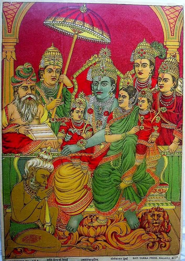 filerama and sita hanuman and ramas three brothers